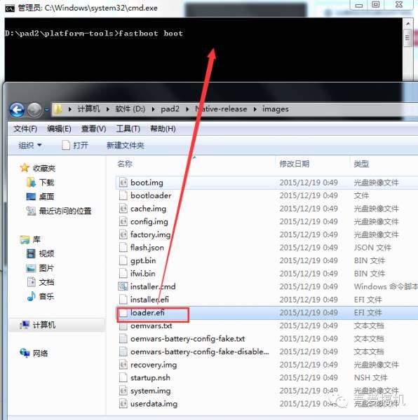 小米平板MIUI与Windows双系统对刷实例教程梳理(下)