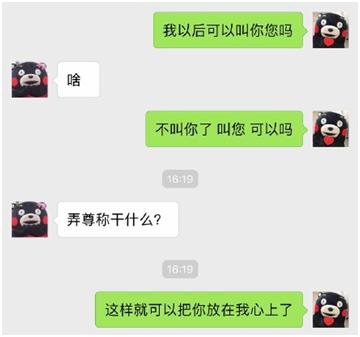 """王者荣耀:零度直播表白琪琪,被嫌弃为""""直男癌"""""""