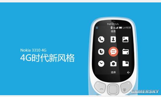 Nokia一代神机天下无敌:适用移动4G,市场价是多少?