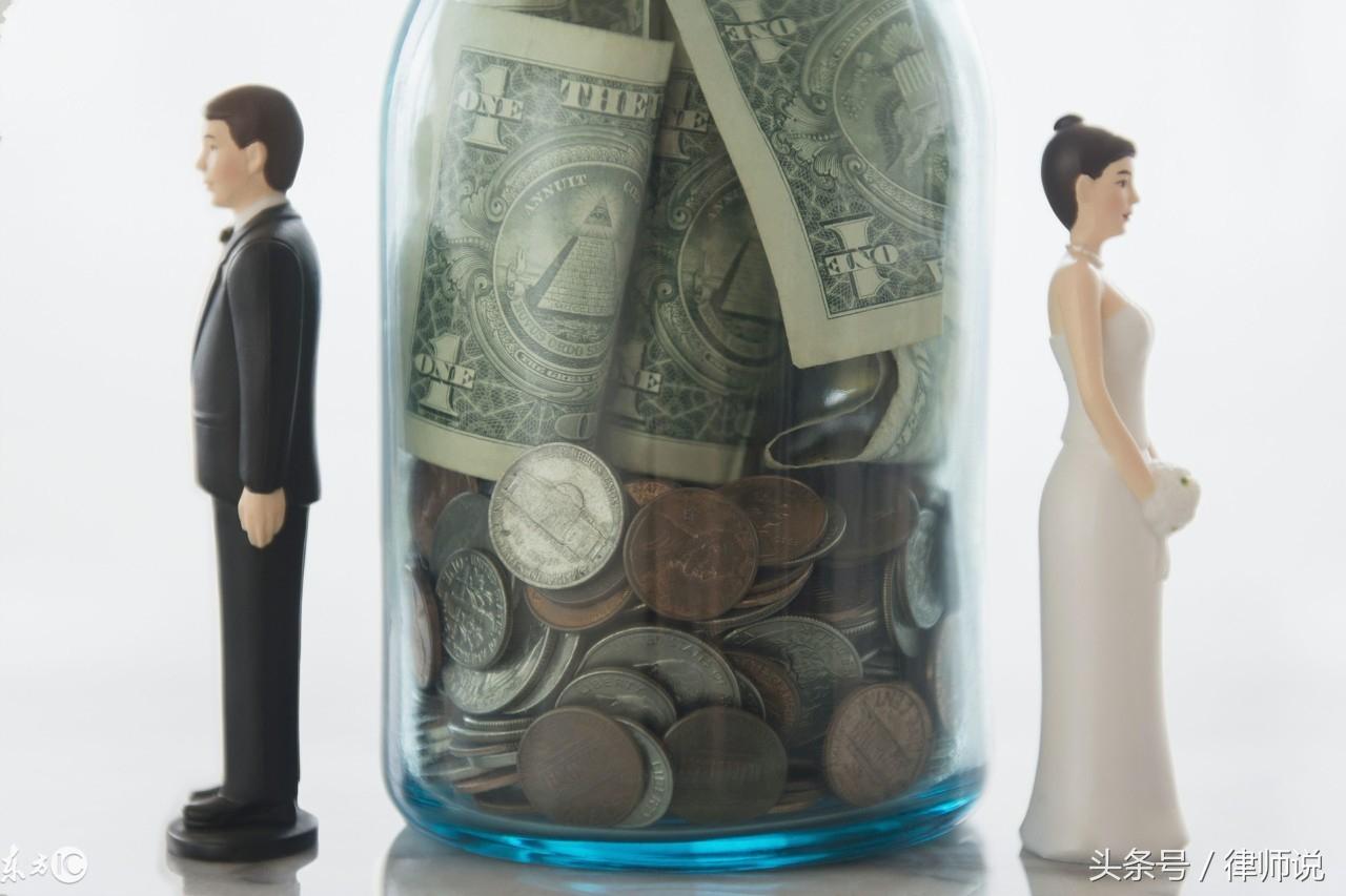 2018婚姻法最新:这6种婚后财产属于个人财产,离婚也不用分!