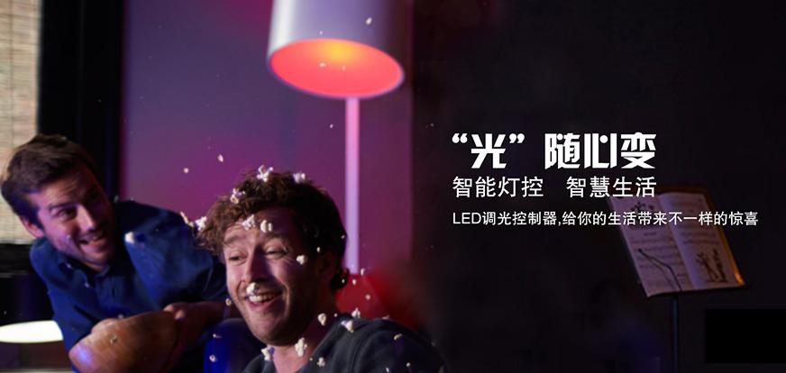 智能家居又一次颠覆创新,紫光物联智能家居全线领跑(上)!