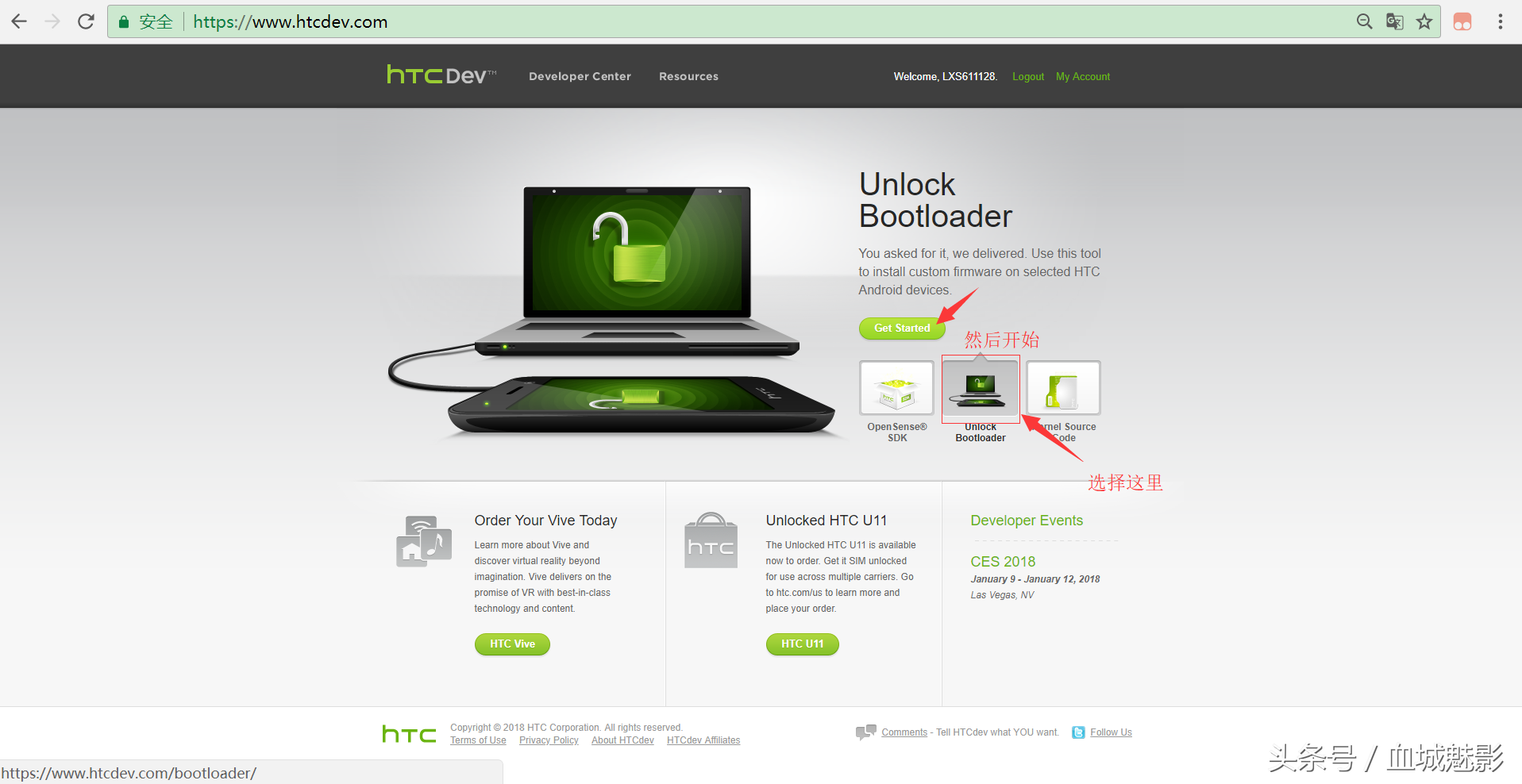 留念我将远去的一键刷机时光-HTC M8官解实例教程