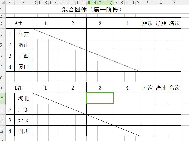 羽毛球角逐,裁判罕用的计分表格