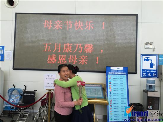 """阿克苏机场开展""""五月康乃馨,感恩母亲""""系列活动"""