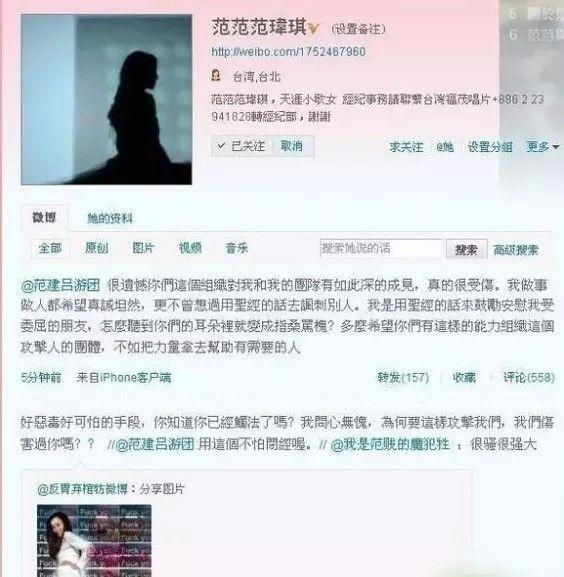 上《歌手》前张韶涵已被边缘化?网友:过不过气你说的不算!