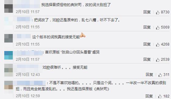 张韶涵在《歌手》的排名简直像过山车!再不拿出点东西怕是危险了