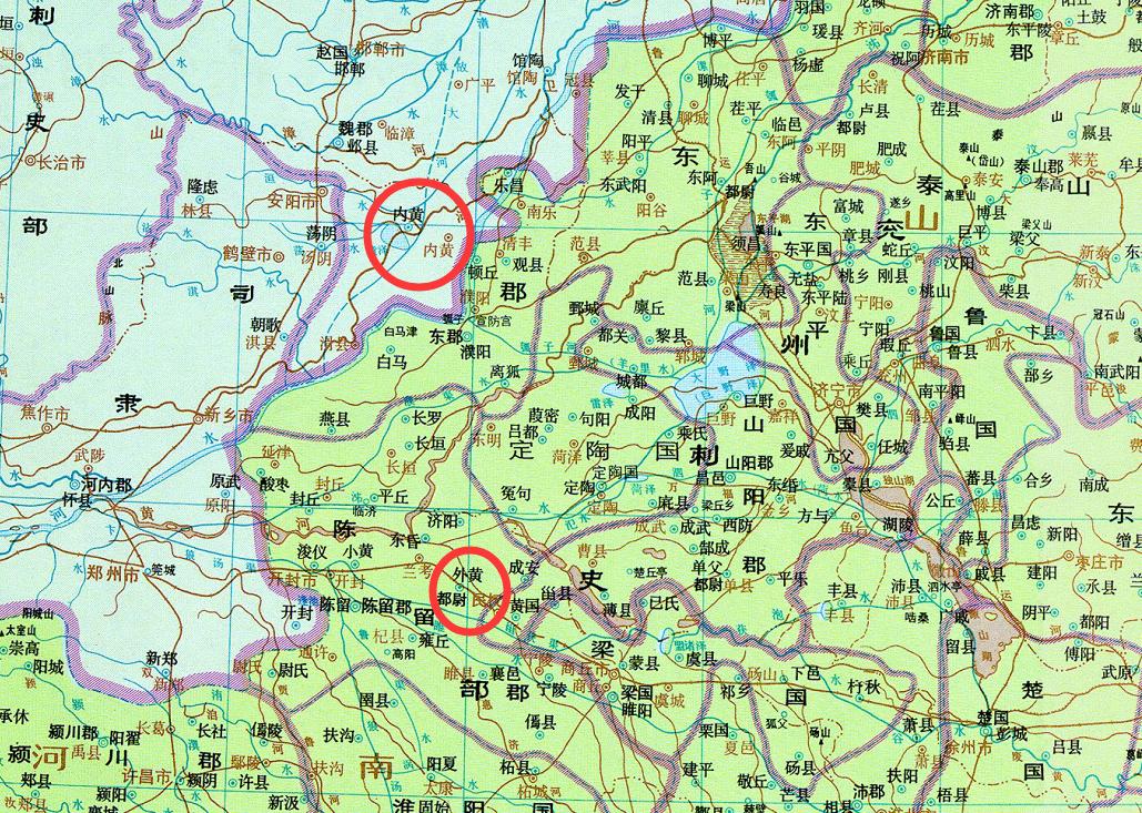河南内黄县----因处于黄河故道以北得名,商鞅故乡