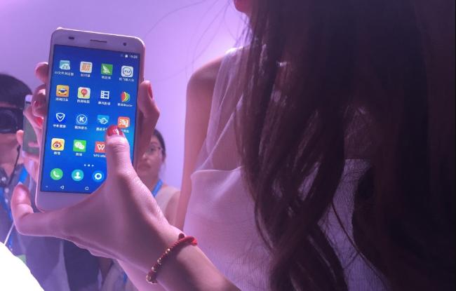 蓝魔手机宣布公布 真是让小米手机笑没了牙!