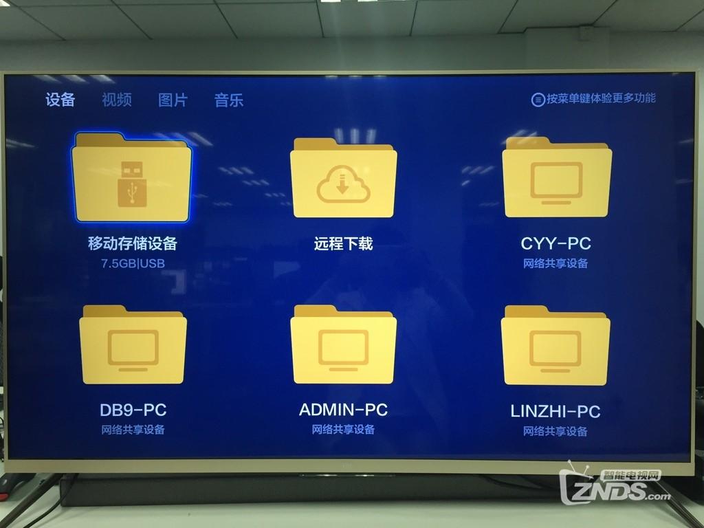 小米电视2S 价钱、详尽配备主要参数