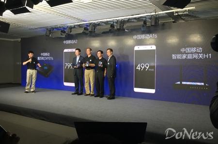 中国移动通信公布2款自主品牌手机上A1s和A2 市场价499元起