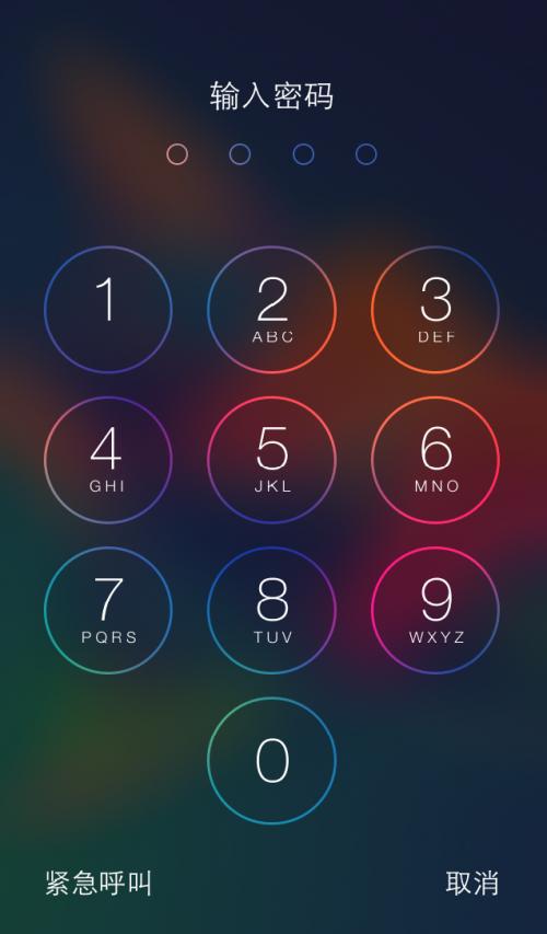 【iOS7小窍门】比4位数据的简易登陆密码更简易——只需2下开启!