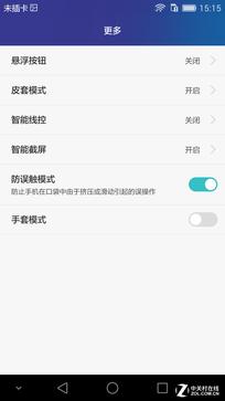 手机应用程序百度百科:荣耀7你所不清楚的游戏玩法