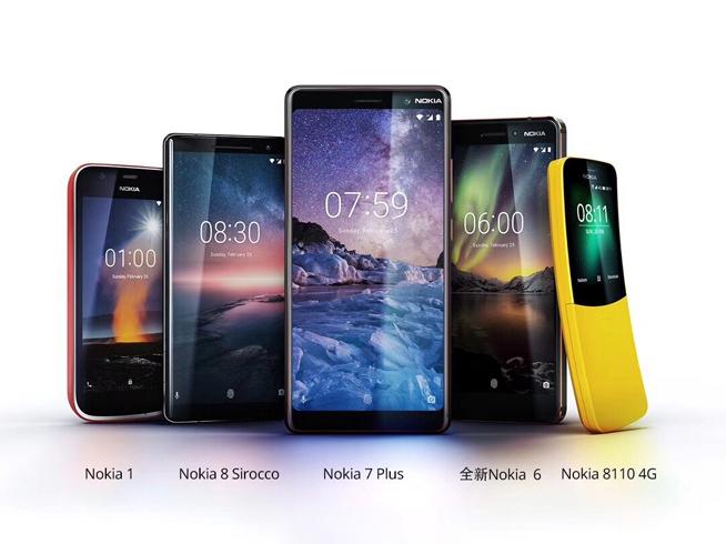 王者回归?Nokia一口气公布5款新手机,还回收了一个WiFi初创公司