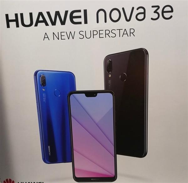 一只手爽翻!华为公司nova 3e真机里手视頻泄漏:5.6寸刘海屏设计方案