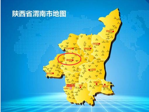 """陕西省人口第二大县,人口超80万,号称""""将相故里""""!"""