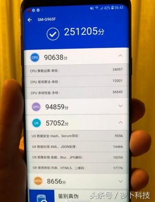 平地惊雷!小米MIX2S显卡跑分击败三星,国产智能手机兴起常态?