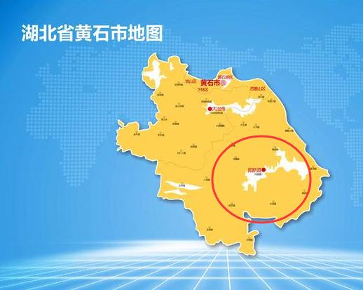 湖北省一个县,人口超110万,因和江西一个县重名而改名!