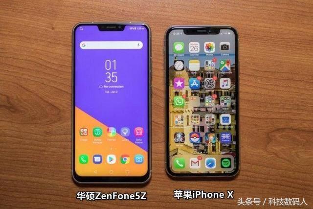asusZenFone5新手机上市,它是iphoneX的双胞胎兄弟吗