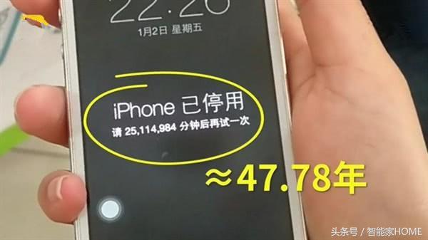 iPhone已停止使用该怎么办?iPhone已停止使用开启方法