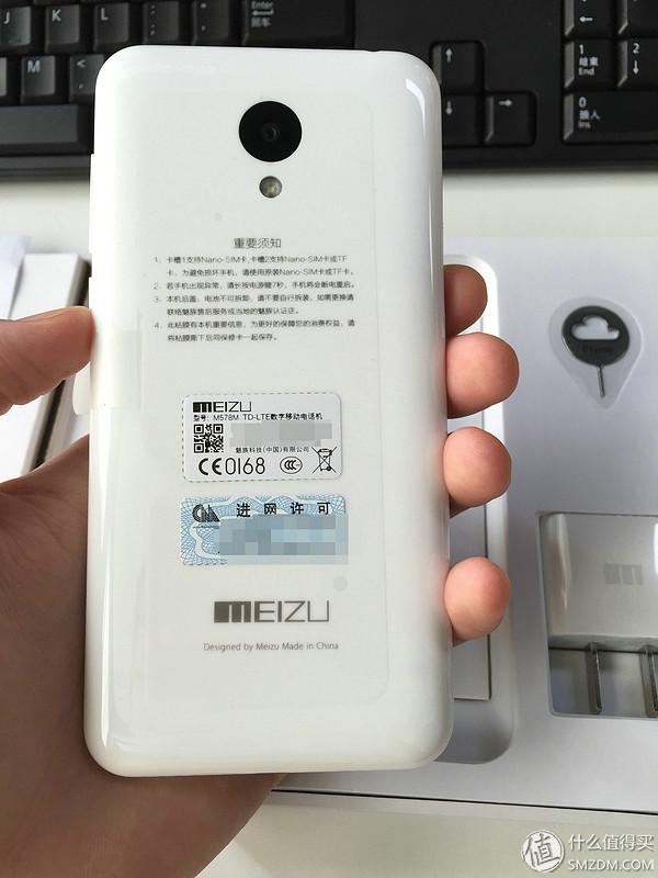 599元魅蓝2 公开版 16G 首发开箱