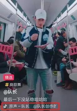 2018抖音十大神曲,别点,根本停不下来!