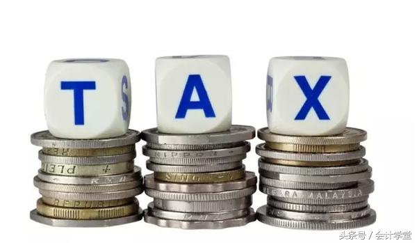個體工商戶買賣上市公司股票是否繳納營業稅?