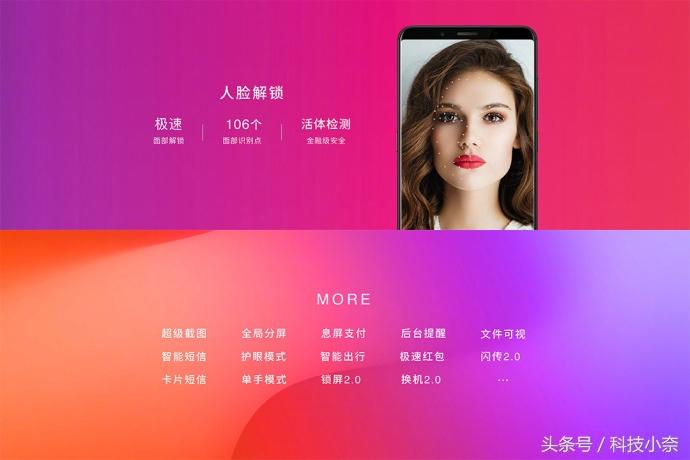 nubia北京发布小公牛9:颜值爆表