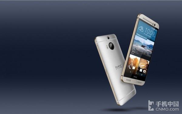 HTC M9  Prime照相机版公布:约2349元