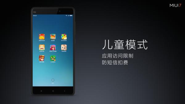 小米MIUI7宣布公布:更人性化 更节电