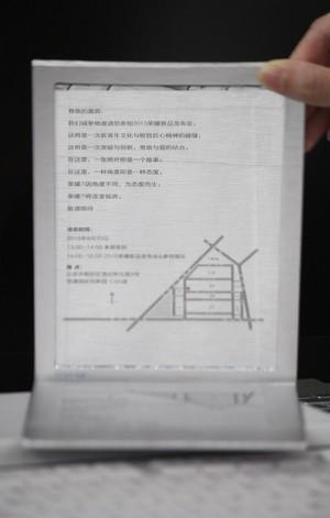 广州恒大版MX5/荣耀7i将要袭来 手机上界一周新闻归纳