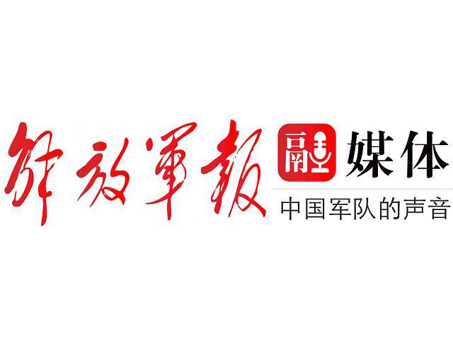 林虎_解放军新闻传播中心融媒体