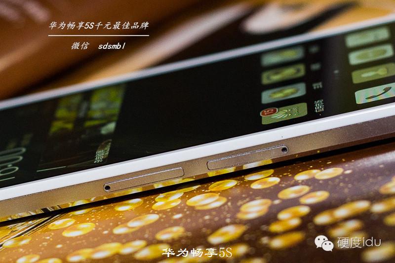 华为畅享5S,击杀市场千元机