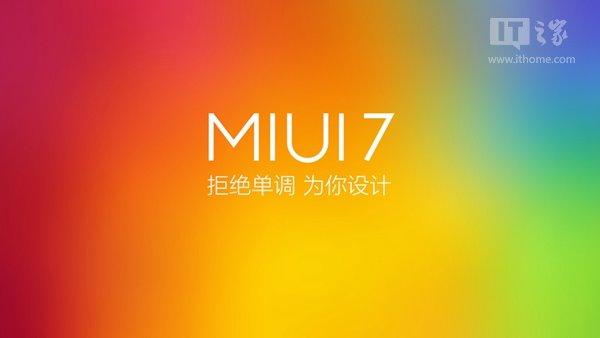 不用红米手机,这71款第三方型号也可感受MIUI7