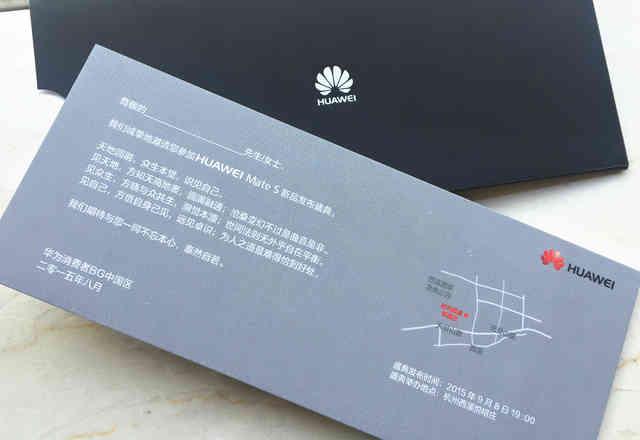中国市场价是多少?9月8日华为公司Mate S杭州发布