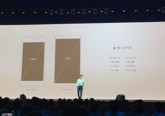 nubia Z11 Max宣布公布,看它怎样彻底改变大屏幕旗舰级