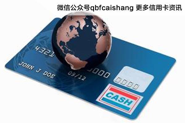 信用卡申请办卡渠道多,选你想选择的