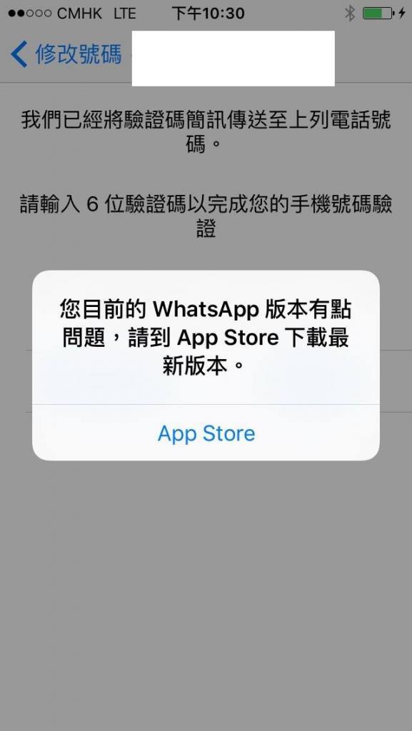 iOS 9.1 二十四小时后的用电量耗费及测评!