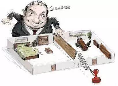 購買的辦公用房未辦證但已經使用是否繳納土地使用稅?