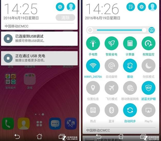 省電更高效 華碩ZenFone飛馬3全面評測