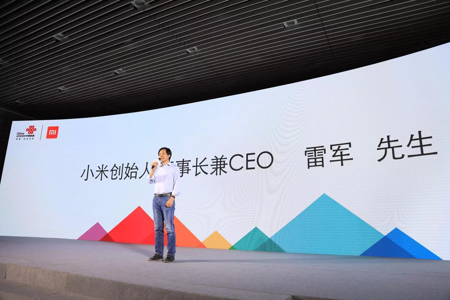 红米3X!小米手机&中国联通战略合作协议第一款订制新产品