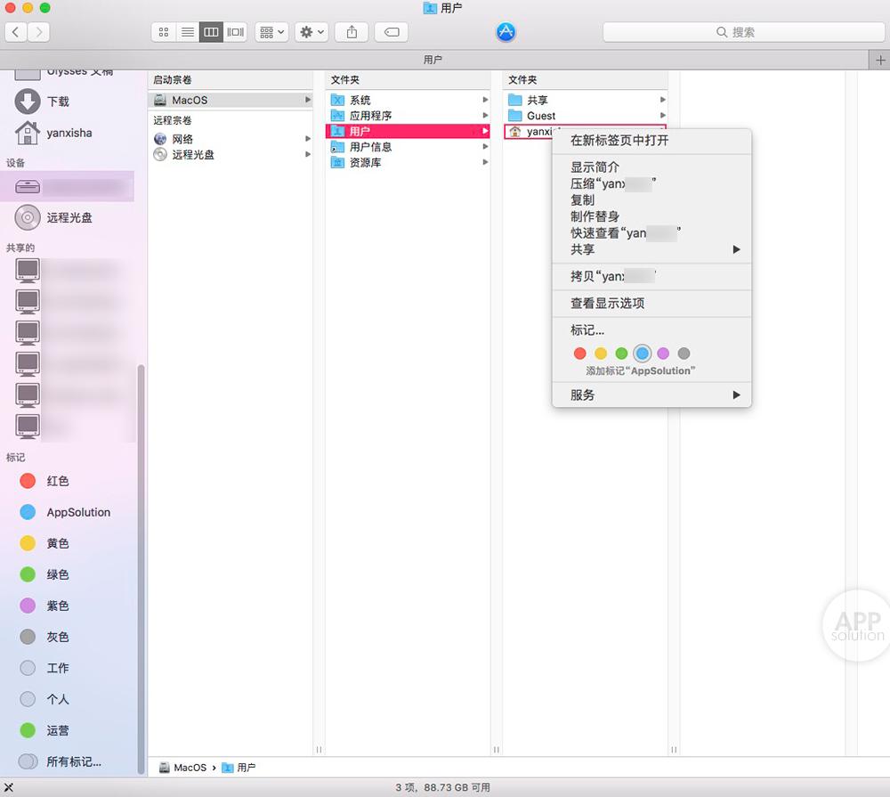 零门槛入门 Mac 的正确方式 | 有用功