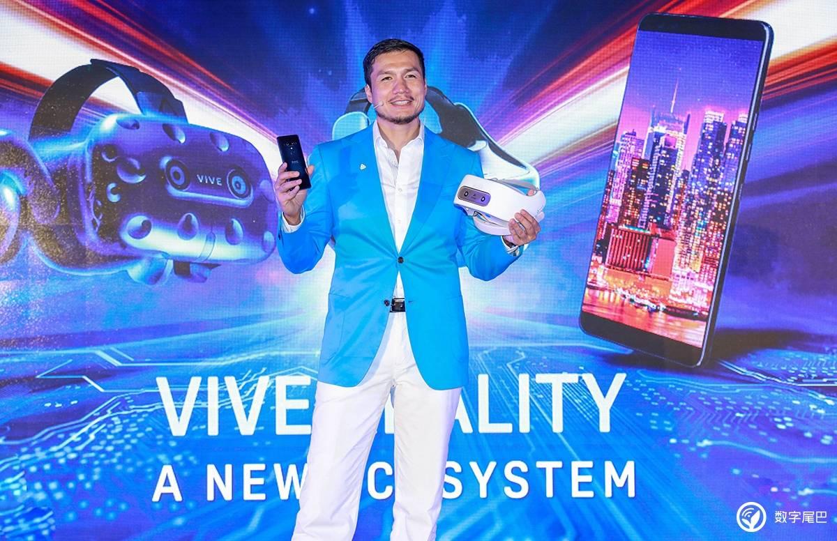 8GB   128GB 版本号市场价 5888 元,HTC U12  中国发行版宣布公布