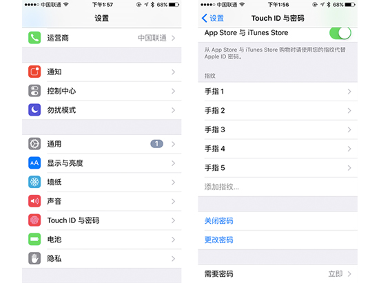 iOS 9越狱教程 动手能力前一定要搞好这种提前准备
