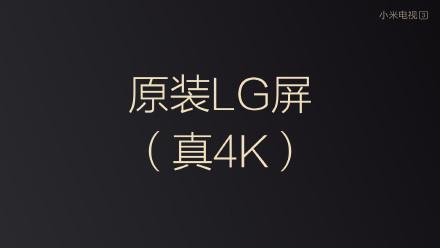 4k高清金属外壳,60寸小米电视3宣布公布,闪光点配备一览
