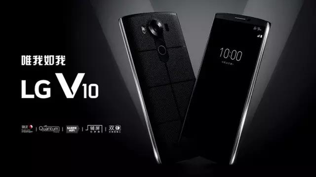 LG V10这款最好旗舰级 看了价钱我很伤心