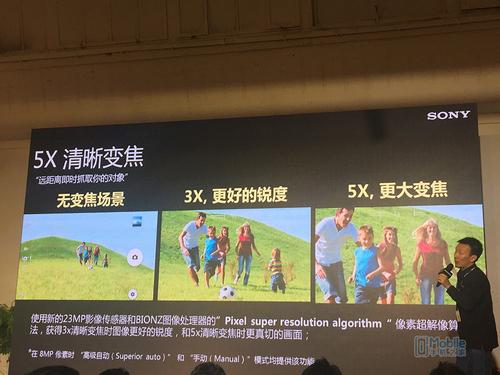 索尼Xperia Z5尊享版体验:信仰的余晖