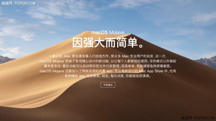 汉化版預告!苹果手机官网发布新系统信息内容