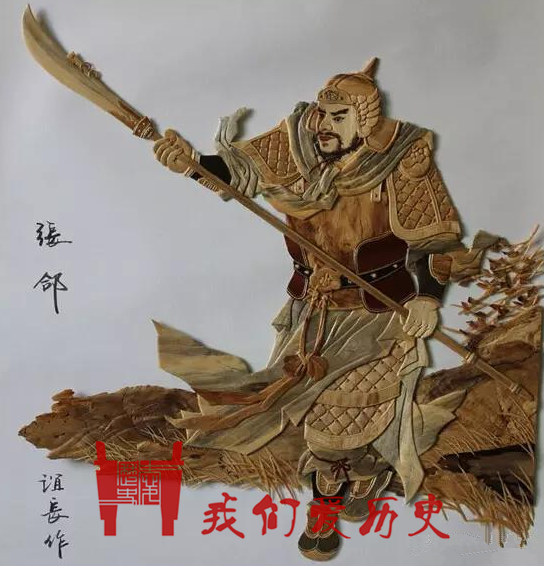 三国最后的赢家:司马懿的权术傲视群雄