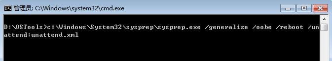 win7系统封装(3):administrator默登录