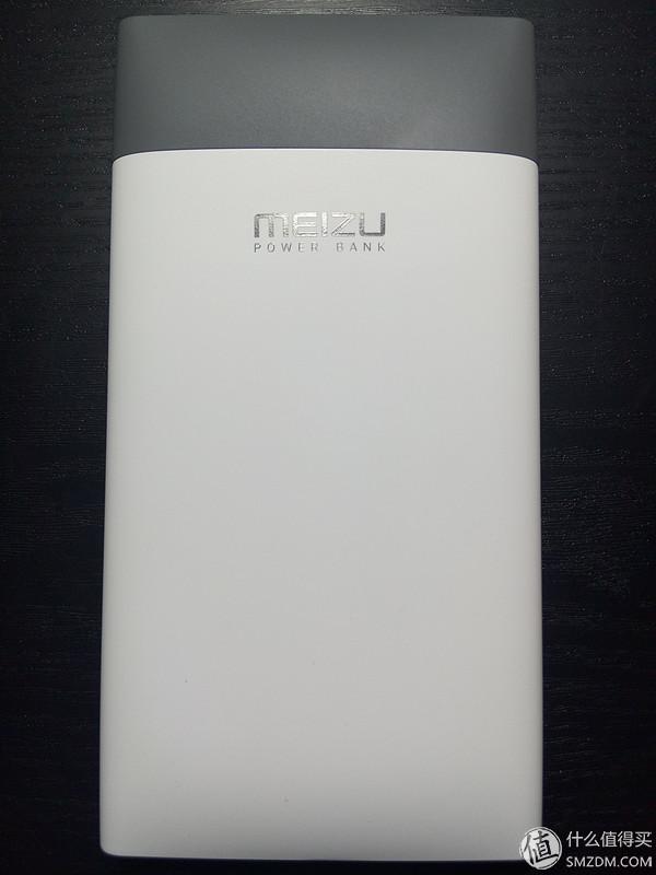 温凉手感:MEIZU 魅族 M8移动电源